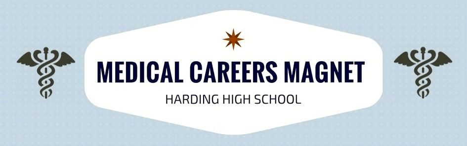 Health Careers Magnet Academy / Health Careers Magnet Academy